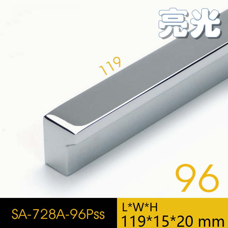 (1 Piece)VIBORG Top Quality Zinc Alloy 119mm Modern Kitchen Cupboard Cabinet Door Pull Handles Drawer Pulls Handle,Chrome,SA-728 бумажник can promise 119 1 119