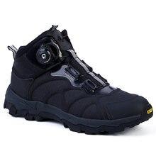 Дышащая мужская обувь армейские ботильоны защитные Тактические