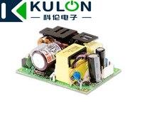 MEANWELL RPS 120S 12V 15V 24V 27V 48V Reliable green medical power supply 3x2 compact size
