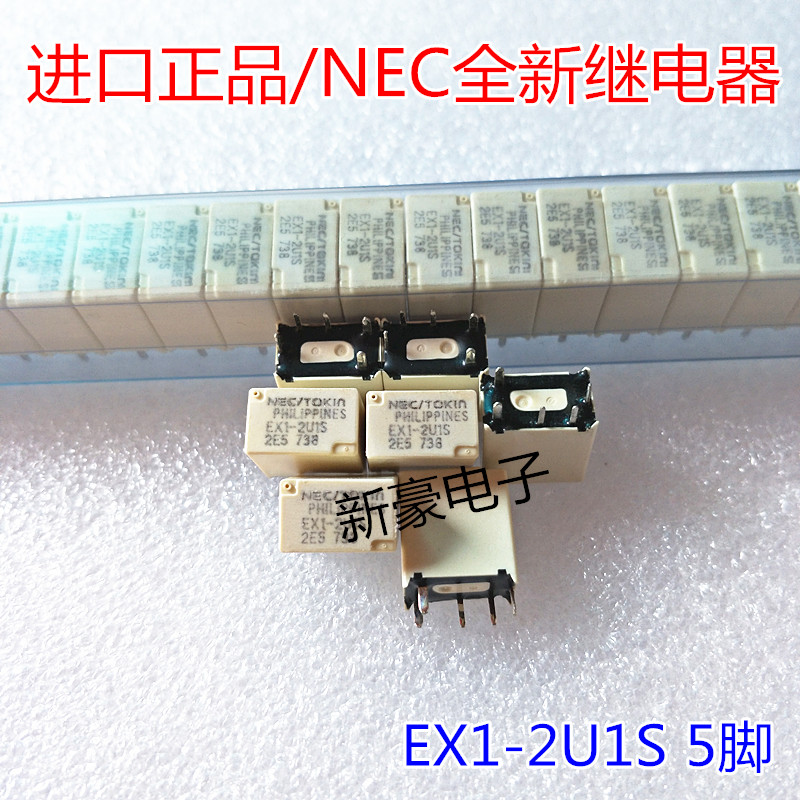 2pcs G8N-1H 12VDC Automotive Vulnerable Relay  Plug-in 5-pin