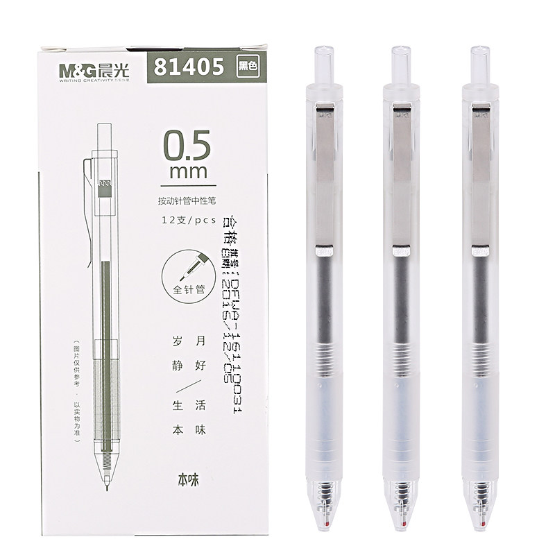 3pcs/lot Needle  Tip Press Gel Pen Black Ink Office Student Writing Pen