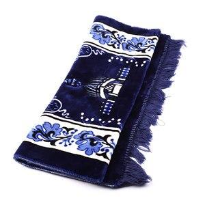Image 4 - Muslim Prayer Rug Velvet Thick Classic Salat Islamic Moroccan Braided Mats Blue Red Purple 124*68CM