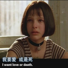 hot New fashion jewelry Leon Mathilda professional actress Choker necklace sun Pandent for lgirl friends wholesale N071