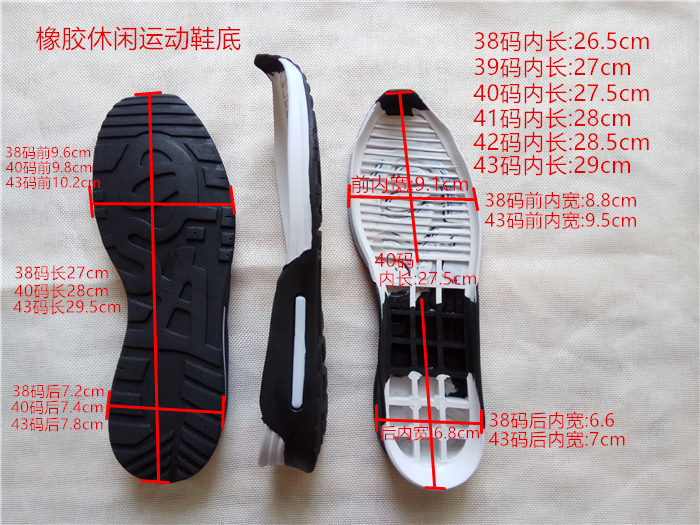 Hommes en cuir en cuir de semelles de Sport semelles Casual chaussures Deux-tone en caoutchouc semelles Porté les semelles
