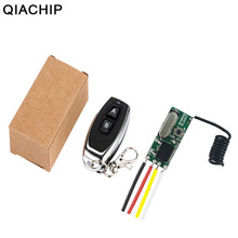 Universal Wireless Remote Control Switch 12V 3.7V 5V 24V Micro RF Receiver Module Led Lamp Lights Switch 433Mhz RF Transmitter стоимость