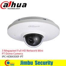 Original DAHUA HDB4300F-PT 3MP HD Mini PT Dome Camera with 3.6mm Lens IP66 waterproof English Version IPC-HDB4300F-PT