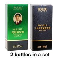 World famous wholesale Zhangguang 101B + 101G, 2 pieces in a lot Anti hair loss Hair Regrowth sets 100% original 101 hair care