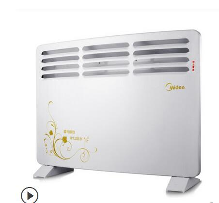 Heating bathroom heater energy saving household mute waterproof wall electric heating NDK20-13M energy conservation and solar energy water heater electric heating tube flange air heating elements quartz glass heater tuebe
