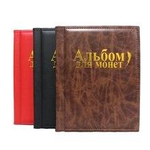 Альбом для монет CA1, 10 страниц, подходит для коллекции монет 250 шт., книга на русском языке
