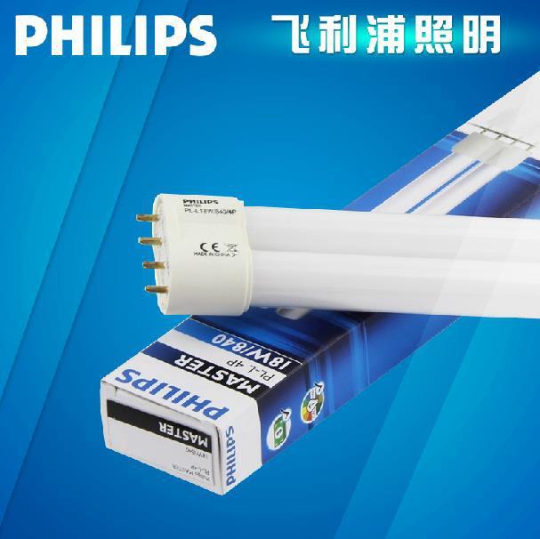 Aliexpress.com : Buy PHILIPS MASTER PL L 18W/840/4P