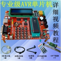 ATMEGA16 AVR MCU Learning Board Experiment Board AVR Development Board Video Feed ISP Programmer