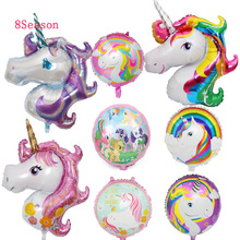 8SEASON Unicorn Party Supplies Pink Purple Blue Balloon Birthday Decorations Baby Decoration Room Gift For Kids