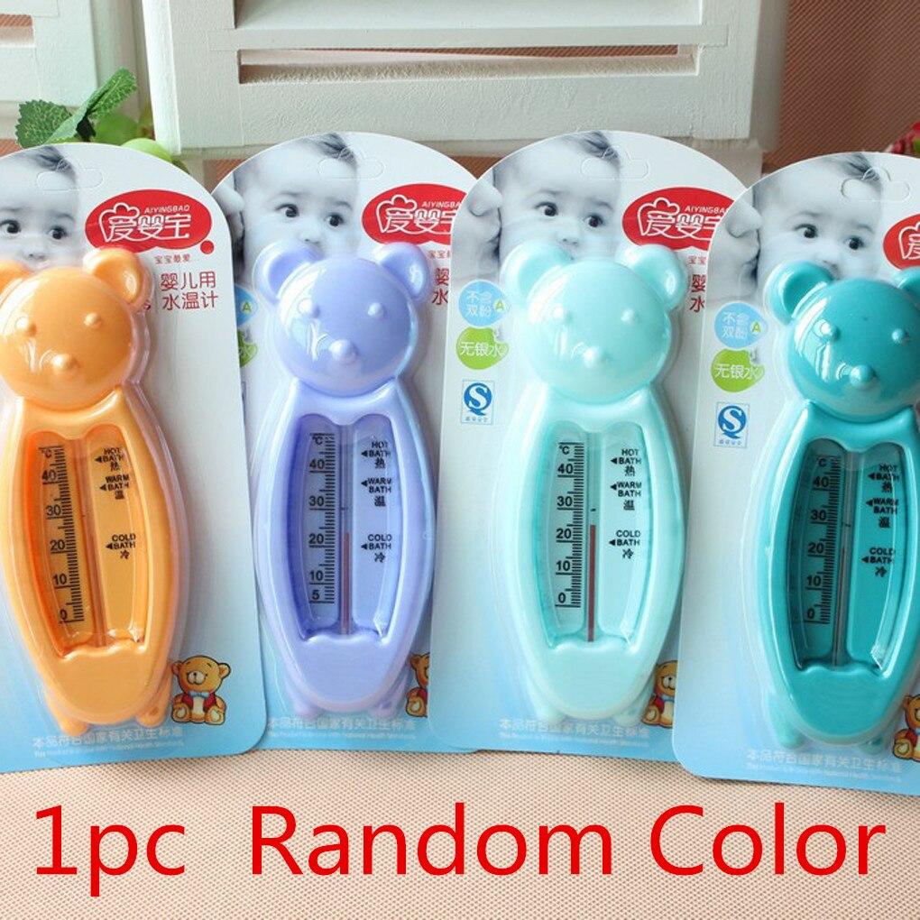 1/2/3pcs random colors Boy Bath Thermometer for Newborn Small Bear ...