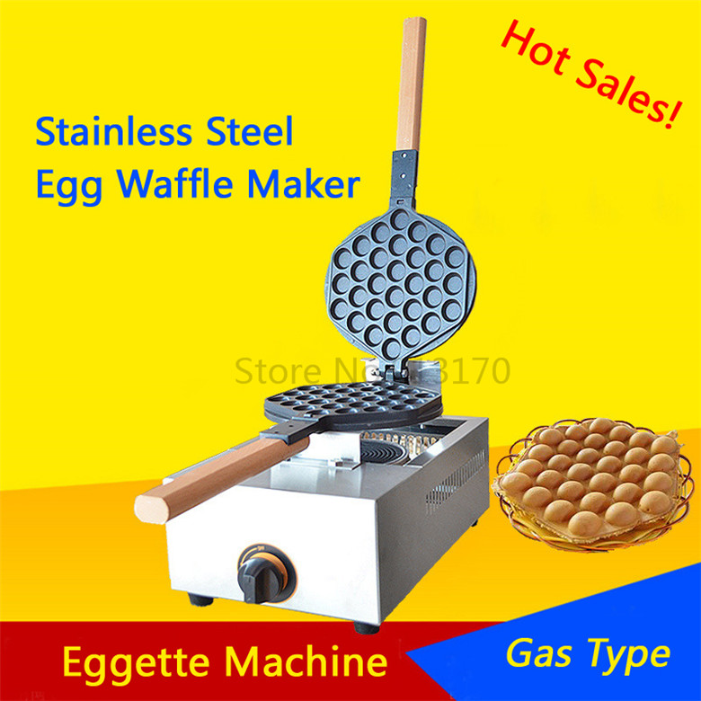FREE SHIPPING_Eggette Puff Waffle Maker Egg Waffle Machine Gas Type Bubble Egg Cake Oven 12psc lot egg waffle maker household type cake machine kitchen cooking donut maker free shipping by dhl