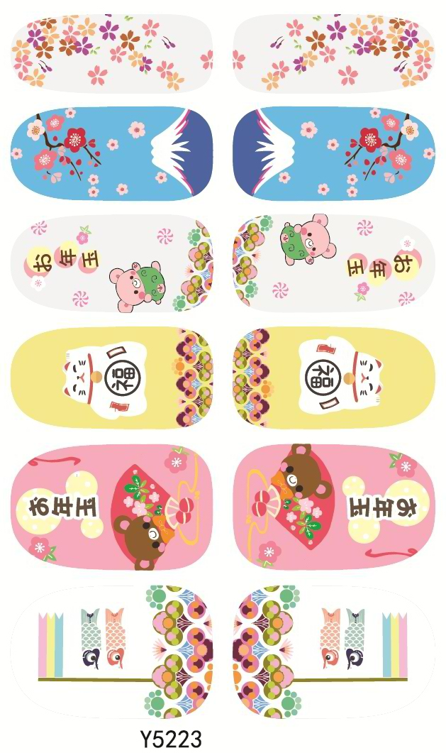 Y5223 New Manicure Foil Decor Decal Adhesive Nail Art Stickers Fashion Happy  New Year Japanese Style - Compare Prices On Happy Design Nails- Online Shopping/Buy Low