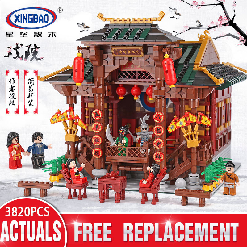 XINGBAO 01020 Chinese Building Series The Chinese Theater Set compatible Lego Building Blocks Bricks Kids Toys Birthday GiftsXINGBAO 01020 Chinese Building Series The Chinese Theater Set compatible Lego Building Blocks Bricks Kids Toys Birthday Gifts