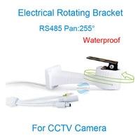Heanworld good quality RS485 Rotating Bracket CCTV Camera holder Mount Stand holder PTZ Rotating 255 degree PAN TILT bracket