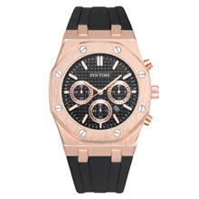 PINTIME Silicone Mens Watch Top Brand Lu