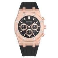 PINTIME reloj de silicona para hombre, la mejor marca de lujo de reloj de cuarzo, reloj militar, reloj de pulsera deportivo para hombre, Relojes masculinos