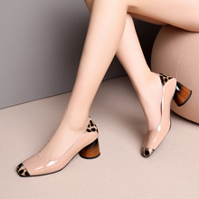 New Sexy Patent Leather High Heels Leopard Genuine Mixed Color Round Heel Dress Party Pumps Stiletto