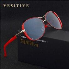 VESITIVE 2017 Luxury brand glasses elegant Women Sunglasses anteojos de sol mujer Sunglasses for Female font