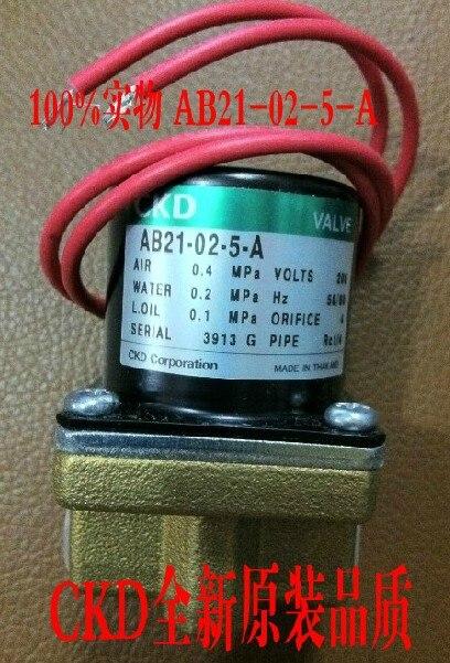 CKD solenoid valve AB21-02-5-A-DC24V Direct acting 2 port solenoid valve (general purpose valve) pc400 5 pc400lc 5 pc300lc 5 pc300 5 excavator hydraulic pump solenoid valve 708 23 18272 for komatsu