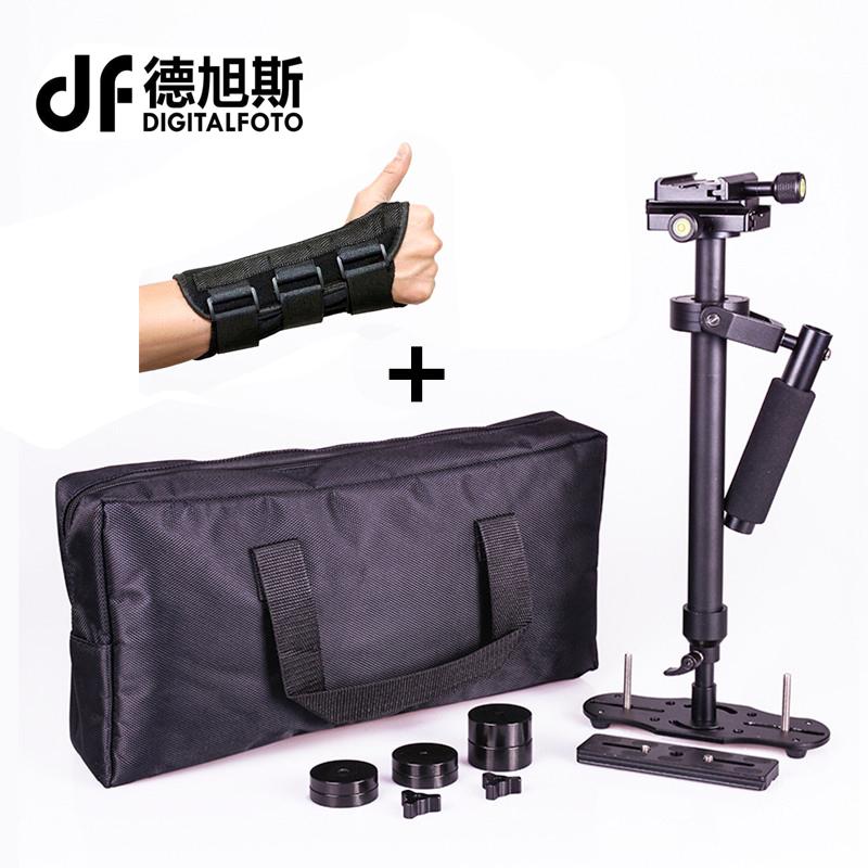 Prix pour Digitalfoto dslr 5d2 professionnel de poche caméra stabilisateur minicam steadicam s60 vidéo steadycam caméscope pour nikon canon