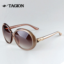 2015 New Arrival Women Sunglasses High Quality Female Eyewear UV400 Protection Oculos De Sol Femininos Vintage Ladies Glass 8121