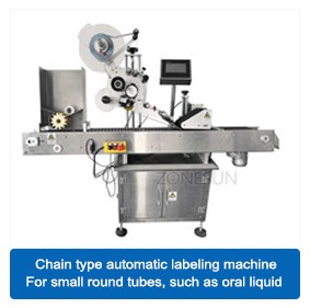 capping-filling-labeling-Large (11)