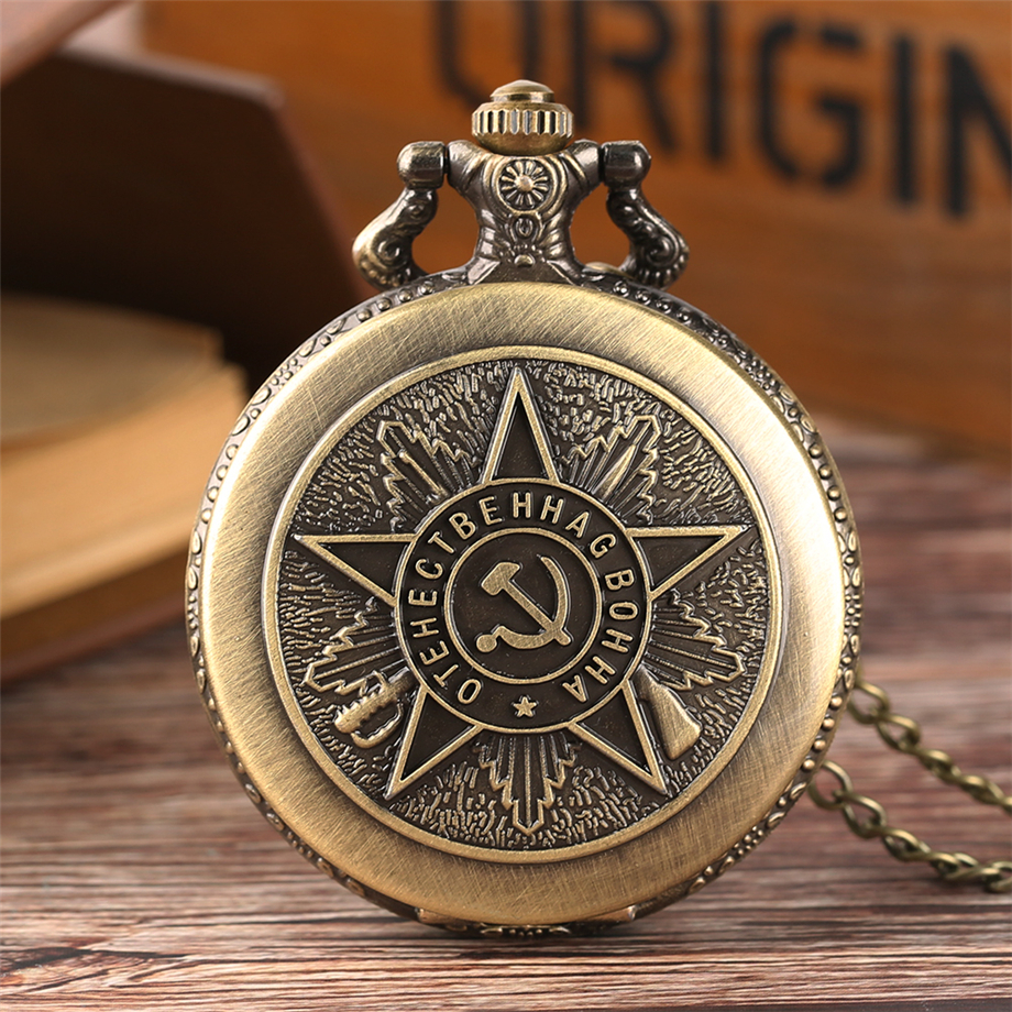 Bronze Sickle Hammer Design Pocket Watches Men's Retro Soviet Communist Party Badge Fob Quartz Watch Gift Necklace Clock Cccp