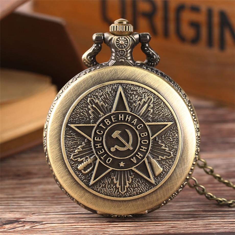 Bronze Sickle Hammer Design Pocket Watches Men's Retro Soviet Communist Party Badge Fob Quartz Watch Gift Necklace Clock Cccp