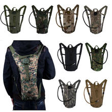 2.5L Hydration System Water Bag Pouch Backpack Bladder Hiking Climbing Camping(China)
