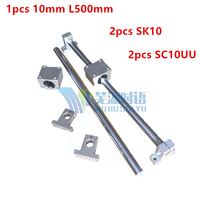 Free Shipping 10mm Linear Motion Products Combination 1pcs 10mm L500mm Linear Shaft 2pcs SK10 Support 2pcs