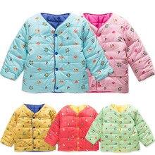 Розничная 1-4years куртка вниз, как хлопок-мягкие детские дети младенцы одежда весна осень осень зима
