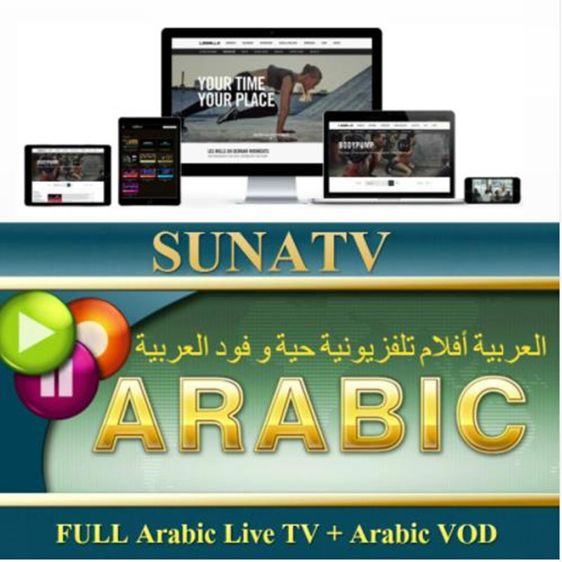 SUNATV  6/12 Months French IPTV VOD Arabic IPTV UK Netherland Iptv For Android M3u Enigma2 4000+Channels