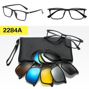 Image 4 - กรอบแว่นตาแม่เหล็กแว่นตากันแดดบุรุษ Polarized แม่เหล็กผู้หญิง Polaroid คลิปบนกรอบแว่นตากรอบ