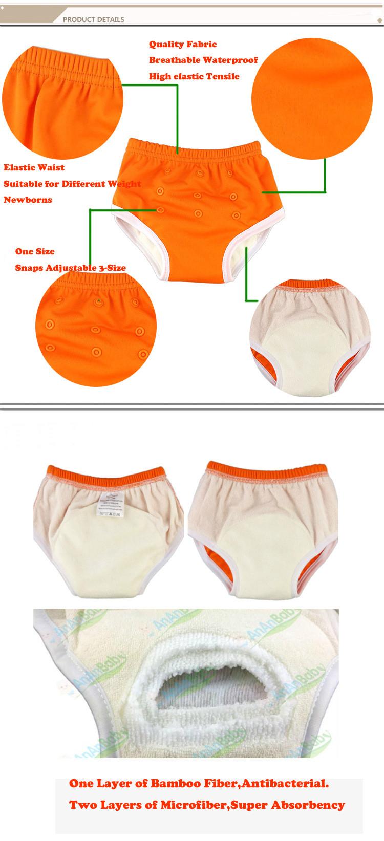 training pants-10
