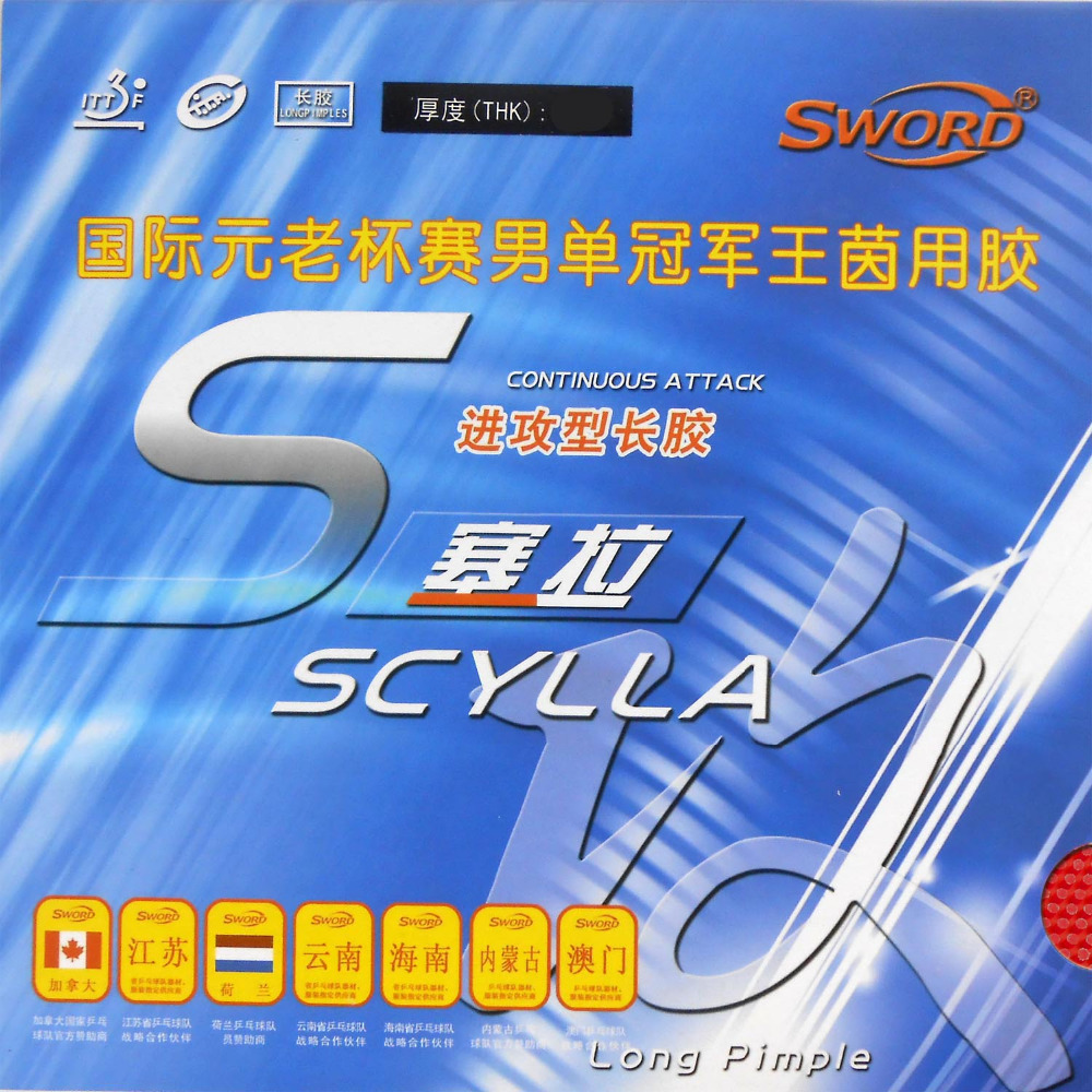 Sword SCYLLA Long Pips-out Table Tennis  Rubber With Sponge