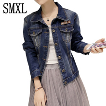 smxl new Women Basic Coats Autumn Denim Jackets Vintage Long Sleeve Female Jeans Coat Casual Girls Outwear Cotton Light Washed