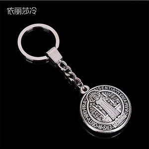 Image 4 - 48 adet/top aziz Benedict madalyon kolye aziz Bento altın anahtarlık topu hediye paskalya hediye