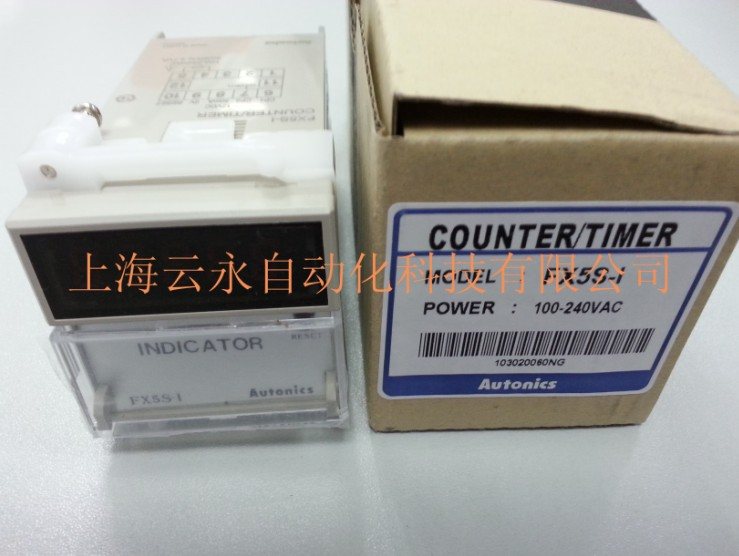 New original authentic FX5S-I Autonics timer new japanese original authentic sy5420 5mz c6