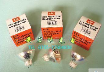 Eye Posts Film Machine Light Bulb Jcr12v50w 20h G1 Cup Lights