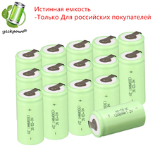 True capacity! 15 pcs SC battery sub c battery rechargeable battery replacement 1.2 v 1300 mah accumulator power bank batteria
