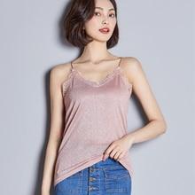 Korean Fashion Lace Women Camis Streetwear Sexy Tops Sleeveless Pink Tank Plus Size XXL White Shirt