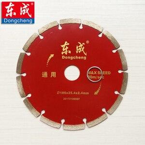 """Image 4 - 2 pièces 7 """"180mm diamant lames 180*25.4*2.4mm diamant disque diamant lames de scie coupe béton carrelage marbre mur (alésage 25.4/22.2mm)"""