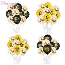 PATIMATE EID Mubarak Balloon Party Balloons Ramadan Decoration Eid Latex Happy Muslim Festival