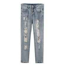 Женщины Новая Мода Лето Стиль Женщины Джинсы разорвал Отверстия Гарем Брюки Джинсы Тонкий vintage boyfriend джинсы для женщин