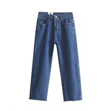 Женщины джинсы проблемные джинсы