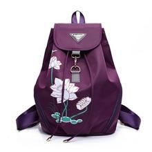 Рюкзаки школьные на дом рюкзак школьный арт 97.139
