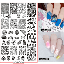 Kadou-D03 Christmas Rectangle Nail Stamping Template Animal/Cartoon/Flower Stamp Polish Image DIY Art Plates